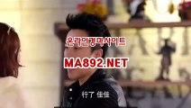 온라인경마사이트 ma892.net 인터넷경마 서울경마예상 인터넷경마