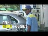 Fuel Price Surge Continues