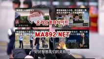일본경마 온라인경마사이트 ma^892^net 사설경마사이트 오늘의경마