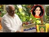 Boney Kapoor Fulfils Sridevi's Wish, Backs Ajith-Starrer Tamil Remake Of Pink SpotboyE