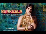 Shakeela First Poster: Dipped In Gold, Richa Chadha Shines Bright