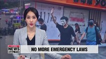 Hong Kong leader Carrie Lam says no plans to use emergency powers for other laws