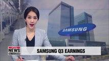 Samsung Electronics' Q3 operating profits up 17% q/q, down 56% y/y