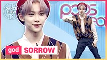 [Pops in Seoul] Felix's Dance How To! god(지오디)'s Sorrow(애수)