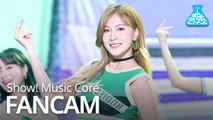[예능연구소 직캠] OH HAYOUNG - Don't Make Me Laugh, 오하영 - Don't Make Me Laugh @Show! MusicCore 20190824