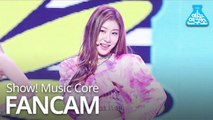 [예능연구소 직캠] ITZY - ICY (CHAERYEONG), 있지 - ICY (채령) @Show! MusicCore 20190824