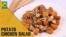 Potato Chicken Salad | Mehboob's Kitchen | Masala TV Show | Mehboob Khan
