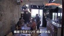 映画『ワイン・コーリング』予告編