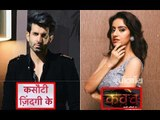 Namik Paul Removed From Kasautii Zindagii Kay By Ekta Kapoor, But There's A Twist In The Tale