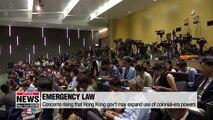 Concerns rising that Hong Kong gov't may expand its colonial-era powers