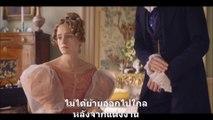 หนังเลสเบี้ยน เจนเทิลแมนแจ๊ค Ep 1 (3/6) ซับไทย