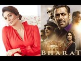 """Tabu Has Only ONE Scene In Bharat! Actress Says, """"Won't Be A Part Of Promotions"""""""
