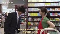 零秒出手 日劇01 - PART2