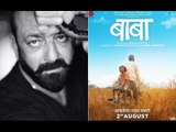 Sanjay Dutt Dedicates First Marathi Film Baba To Late Father Sunil Dutt