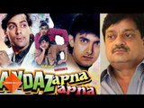 No Salman Khan and Aamir Khan In Andaz Apna Apna Sequel Yet | SpotboyE