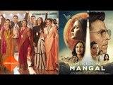 Mission Mangal Poster: Akshay Kumar Drops Film's Poster | SpotboyE