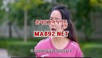 사설경마사이트 ma892.net 온라인경마 사설경마사이트 인터넷경마