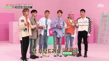 Idol Room EP71 ONF, Oh My Girl (Hyojung, Seunghee)