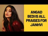 Angad Bedi: Janhvi Kapoor is hardworking, talented and magnetic | SpotboyE