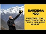 """""""Entire World Will Come To Shoot Their Films In Jammu And Kashmir"""": PM Narendra Modi   SpotboyE"""