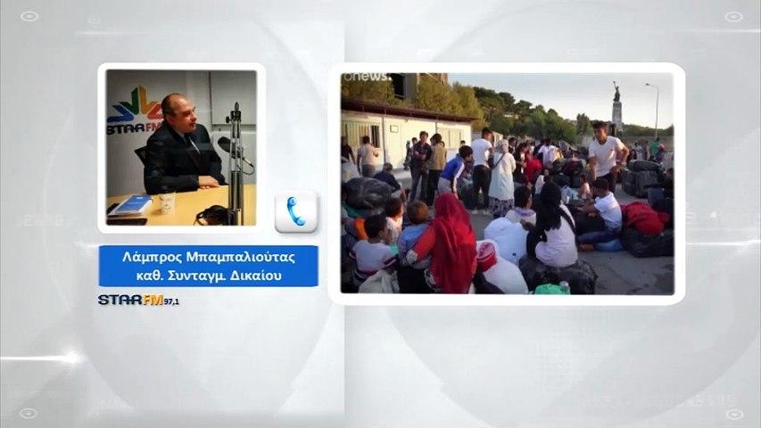 Μπαμπαλιούτας: Nα μας πουν οι αρμόδιοι που θα φιλοξενηθούν οι πρόσφυγες