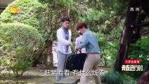 Đây Khoảng Sao Trời Kia Khoảng Biển Tập 4 - VTV3 thuyết minh - Phim Trung Quốc Tập 5 - phim day la khoang sao troi kia khoang bien tap 4