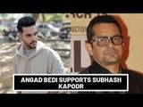 Angad Bedi Sympathizes With #MeToo Accused Subhash Kapoor | SpotboyE