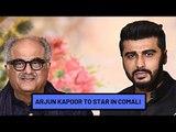 Arjun Kapoor To Star In Boney Kapoor's Hindi Remake Of The Tamil Film Comali   SpotboyE