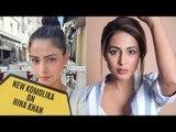 Kasautii Zindagii Kay 2's New Komolika Aamna Sharif Has This To Say About Hina Khan | TV | SpotboyE