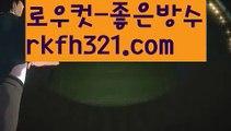 【로우컷팅 】【 몰디브맞고】【 rkfh321.com】적토마게임주소【www.ggoool.com 】적토마게임주소ಈ pc홀덤ಈ  ᙶ pc바둑이 ᙶ pc포커풀팟홀덤ಕ홀덤족보ಕᙬ온라인홀덤ᙬ홀덤사이트홀덤강좌풀팟홀덤아이폰풀팟홀덤토너먼트홀덤스쿨કક강남홀덤કક홀덤바홀덤바후기✔오프홀덤바✔గ서울홀덤గ홀덤바알바인천홀덤바✅홀덤바딜러✅압구정홀덤부평홀덤인천계양홀덤대구오프홀덤 ᘖ 강남텍사스홀덤 ᘖ 분당홀덤바둑이포커pc방ᙩ온라인바둑이ᙩ온라인포커도박pc방불법pc방사행성pc방성인pc