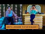 Ankita Lokhande to play Shraddha Kapoor's sister in Baaghi 3 | SpotboyE