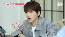 [OnlyOneOf 연애잠금해제] 7인 7색 데이트 코스, 박유나의 선택은? | Ep.2