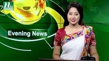 NTV Evening News   08 October 2019