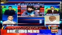 Sports Room | Najeeb-ul-Husnain | ARYNews | 8 October 2019
