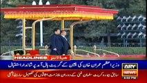 ARYNews Headlines |Fazlur Rehman will not reach Islamabad on Oct 27| 6PM | 8 Oct 2019