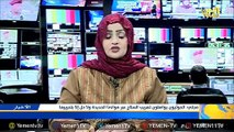 الحوثيون يواصلون تهريب السلاح عبر مواني الحديدة ولا حل إلا بتحريرها
