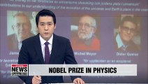Nobel Prize in physics awarded for cosmic discoveries