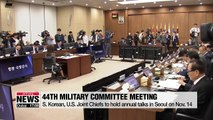 Parliamentary audit on S. Korea's JCS held on Tuesday