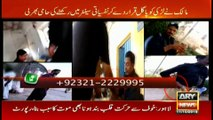 Islamabad: Team SareAam exposes kidnappers in Bani Gala