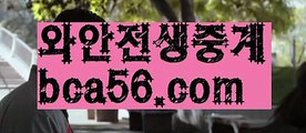 【로우컷팅 】【 배터리게임】【 rkfh321.com】ಕ홀덤족보ಕ【♡www.ggoool.com ♡】ಕ홀덤족보ಕಈ pc홀덤ಈ  ᙶ pc바둑이 ᙶ pc포커풀팟홀덤ಕ홀덤족보ಕᙬ온라인홀덤ᙬ홀덤사이트홀덤강좌풀팟홀덤아이폰풀팟홀덤토너먼트홀덤스쿨કક강남홀덤કક홀덤바홀덤바후기✔오프홀덤바✔గ서울홀덤గ홀덤바알바인천홀덤바✅홀덤바딜러✅압구정홀덤부평홀덤인천계양홀덤대구오프홀덤 ᘖ 강남텍사스홀덤 ᘖ 분당홀덤바둑이포커pc방ᙩ온라인바둑이ᙩ온라인포커도박pc방불법pc방사행성pc방성인pc