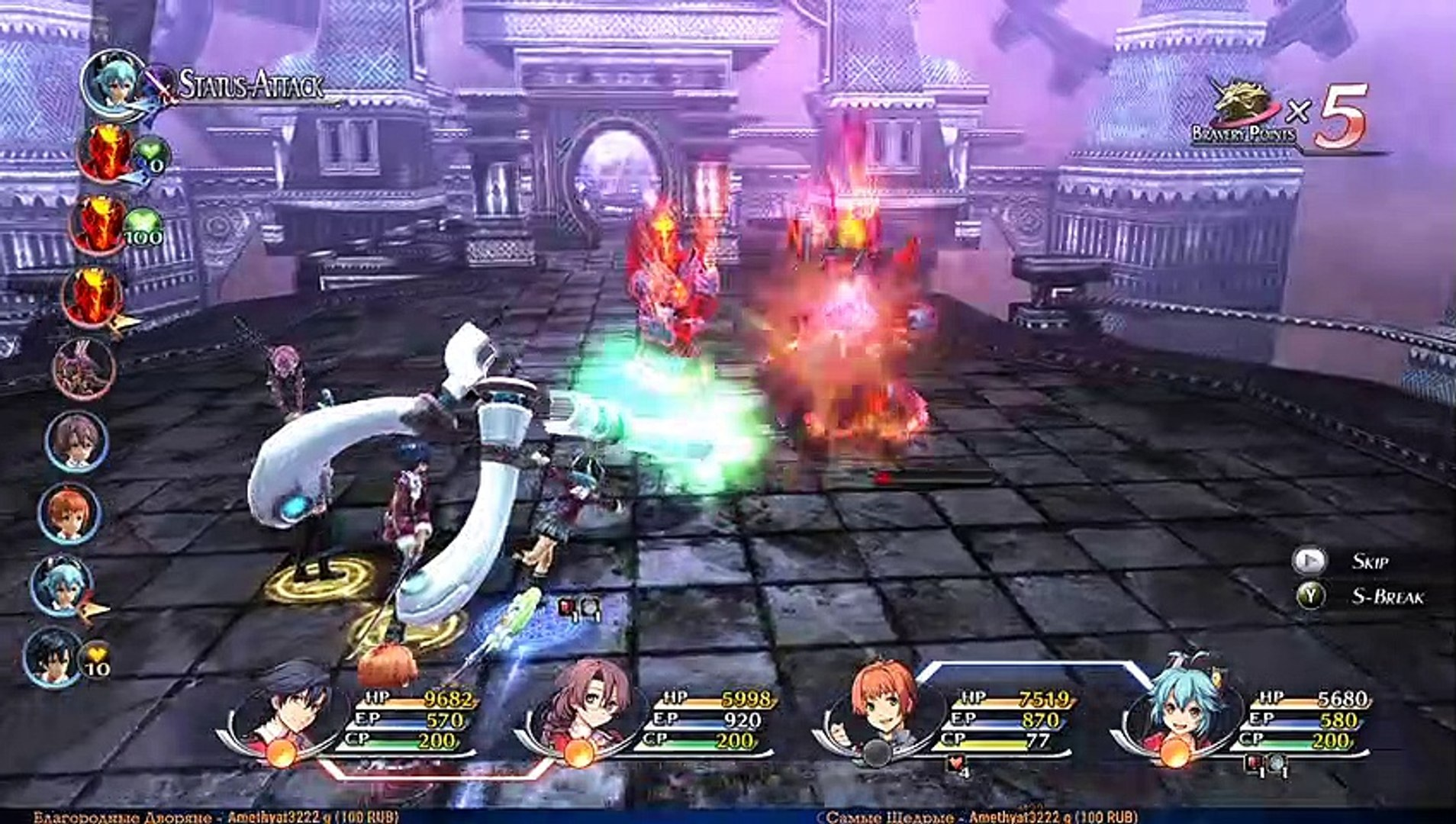 The Legend of Heroes Trails of Cold Steel #110 — Финальное Подземельье #1 {PC} прохождение часть 110