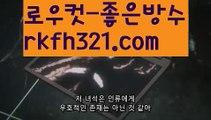 【로우컷팅 】【 배터리게임먹튀】【 rkfh321.com】성인 ᙶ pc바둑이 ᙶ 【www.ggoool.com 】성인 ᙶ pc바둑이 ᙶ ಈ pc홀덤ಈ  ᙶ pc바둑이 ᙶ pc포커풀팟홀덤ಕ홀덤족보ಕᙬ온라인홀덤ᙬ홀덤사이트홀덤강좌풀팟홀덤아이폰풀팟홀덤토너먼트홀덤스쿨કક강남홀덤કક홀덤바홀덤바후기✔오프홀덤바✔గ서울홀덤గ홀덤바알바인천홀덤바✅홀덤바딜러✅압구정홀덤부평홀덤인천계양홀덤대구오프홀덤 ᘖ 강남텍사스홀덤 ᘖ 분당홀덤바둑이포커pc방ᙩ온라인바둑이ᙩ온라인포커도박pc방불