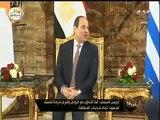 هنا العاصمة   الرئيس السيسي يعقد القمة الثلاثية بين مصر وقبرص واليونان