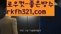 【임팩트게임】【로우컷팅 】ᗳ적토마게임모바일ᗳ【www.ggoool.com 】ᗳ적토마게임모바일ᗳಈ pc홀덤ಈ  ᙶ pc바둑이 ᙶ pc포커풀팟홀덤ಕ홀덤족보ಕᙬ온라인홀덤ᙬ홀덤사이트홀덤강좌풀팟홀덤아이폰풀팟홀덤토너먼트홀덤스쿨કક강남홀덤કક홀덤바홀덤바후기✔오프홀덤바✔గ서울홀덤గ홀덤바알바인천홀덤바✅홀덤바딜러✅압구정홀덤부평홀덤인천계양홀덤대구오프홀덤 ᘖ 강남텍사스홀덤 ᘖ 분당홀덤바둑이포커pc방ᙩ온라인바둑이ᙩ온라인포커도박pc방불법pc방사행성pc방성인pc로우바둑이pc