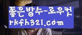 {{바둑이사이트}}【로우컷팅 】2️⃣바닐라pc방【www.ggoool.com 】바닐라pc방ಈ pc홀덤ಈ  ᙶ pc바둑이 ᙶ pc포커풀팟홀덤ಕ홀덤족보ಕᙬ온라인홀덤ᙬ홀덤사이트홀덤강좌풀팟홀덤아이폰풀팟홀덤토너먼트홀덤스쿨કક강남홀덤કક홀덤바홀덤바후기✔오프홀덤바✔గ서울홀덤గ홀덤바알바인천홀덤바✅홀덤바딜러✅압구정홀덤부평홀덤인천계양홀덤대구오프홀덤 ᘖ 강남텍사스홀덤 ᘖ 분당홀덤바둑이포커pc방ᙩ온라인바둑이ᙩ온라인포커도박pc방불법pc방사행성pc방성인pc로우바둑이pc게임성인바둑