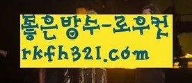 【로우컷팅 】【 배터리게임주소】【 rkfh321.com】풀팟홀덤아이폰【♪ www.ggoool.com♪ 】풀팟홀덤아이폰ಈ pc홀덤ಈ  ᙶ pc바둑이 ᙶ pc포커풀팟홀덤ಕ홀덤족보ಕᙬ온라인홀덤ᙬ홀덤사이트홀덤강좌풀팟홀덤아이폰풀팟홀덤토너먼트홀덤스쿨કક강남홀덤કક홀덤바홀덤바후기✔오프홀덤바✔గ서울홀덤గ홀덤바알바인천홀덤바✅홀덤바딜러✅압구정홀덤부평홀덤인천계양홀덤대구오프홀덤 ᘖ 강남텍사스홀덤 ᘖ 분당홀덤바둑이포커pc방ᙩ온라인바둑이ᙩ온라인포커도박pc방불법pc방사행
