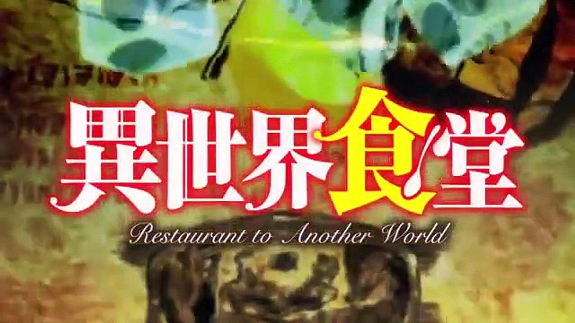 Isekai Shokudou E 12 Eng Sub Video Dailymotion