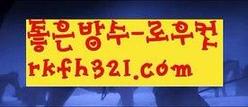 【사행성pc방】【로우컷팅 】ಕ홀덤족보ಕ【♡www.ggoool.com ♡】ಕ홀덤족보ಕಈ pc홀덤ಈ  ᙶ pc바둑이 ᙶ pc포커풀팟홀덤ಕ홀덤족보ಕᙬ온라인홀덤ᙬ홀덤사이트홀덤강좌풀팟홀덤아이폰풀팟홀덤토너먼트홀덤스쿨કક강남홀덤કક홀덤바홀덤바후기✔오프홀덤바✔గ서울홀덤గ홀덤바알바인천홀덤바✅홀덤바딜러✅압구정홀덤부평홀덤인천계양홀덤대구오프홀덤 ᘖ 강남텍사스홀덤 ᘖ 분당홀덤바둑이포커pc방ᙩ온라인바둑이ᙩ온라인포커도박pc방불법pc방사행성pc방성인pc로우바둑이pc게임성인바둑이