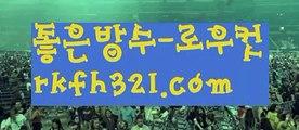 {{텍사스홀덤}}【로우컷팅 】임팩트게임【www.ggoool.com 】임팩트게임ಈ pc홀덤ಈ  ᙶ pc바둑이 ᙶ pc포커풀팟홀덤ಕ홀덤족보ಕᙬ온라인홀덤ᙬ홀덤사이트홀덤강좌풀팟홀덤아이폰풀팟홀덤토너먼트홀덤스쿨કક강남홀덤કક홀덤바홀덤바후기✔오프홀덤바✔గ서울홀덤గ홀덤바알바인천홀덤바✅홀덤바딜러✅압구정홀덤부평홀덤인천계양홀덤대구오프홀덤 ᘖ 강남텍사스홀덤 ᘖ 분당홀덤바둑이포커pc방ᙩ온라인바둑이ᙩ온라인포커도박pc방불법pc방사행성pc방성인pc로우바둑이pc게임성인바둑이한게임
