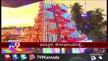 Vijaydashmi Celebration In Mangaluru Dasara